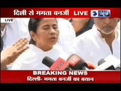 Mamta Banerjee apologizes to PM