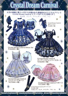 Angelic Pretty official site I want those socks and the upper 2 dresses, omg xD i'm in love :D