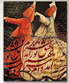Modern Drawing, Paisley Art, Pop Art Wallpaper, Islamic Paintings, Dance Paintings, Persian Motifs, Persian Culture, Arabic Calligraphy Art, Iranian Art