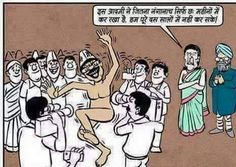 Sir Jee at his best.... Hope our Pappu will do something like him..Lol Arvind Kejriwal SoniaGandhi Fan Club Punjab Congress - PPCC #Pollkhol