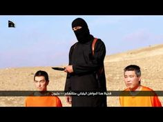 【ISIS日本人人質】湯川遥菜さんと、後藤健二さんの2人を人質にとり、身代金を要求【イスラム国】