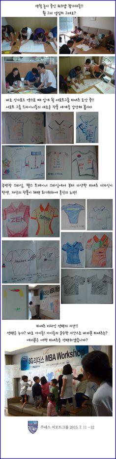 Jeunesse Global korea 서포트그룹 리더스MBA Workshop... Healing & Thinking 프로그램중 장소:깅원랜드 힐콘도 일시:2015.7.11-12