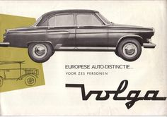 ♥♦♥  Volga dutch_scaldia
