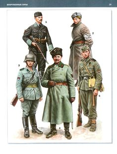 Army of the Third Reich in WWII Ww2 Uniforms, German Uniforms, Military Uniforms, German Soldiers Ww2, German Army, Luftwaffe, Army History, Military Costumes, Military Drawings