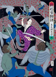 MIZUMA ART GALLERY : 天明屋尚 / TENMYOUYA Hisashi