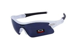 Oakley Radar Visor White CIB #SunglassesOnline