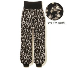 Pants with belly band