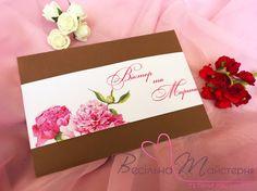 Запрошення в конверті можна купити у нас. Оригінальні та сучасні запрошення ручної роботи для Вашого весілля. Ми врахуємо усі Ваші побажання.