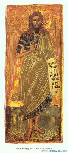 John the Baptist Religious Images, Religious Icons, Religious Art, Byzantine Icons, Byzantine Art, Christian Stories, Christian Art, Religious Paintings, Christ