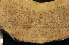 Надпись Нарам-Суэна (Лувр)