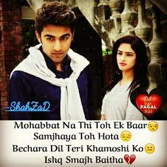 Heart Touching Shayari, Reality Quotes, Qoutes, It Hurts, Sad, Love, Feelings, Quotations, Amor