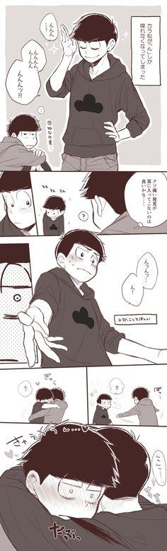 Osomatsu-san Doujinshi