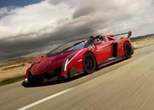 Lamborghini Veneno Roadster - CNET