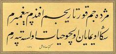 """""""Müjdecim, kurtarıcım, efendim Peygamberim! Sana uymayan ölçü hayat olsa teperim."""" Islamic Calligraphy, Calligraphy Art, Arabic Art, Religious Art, Islamic Art, Hat, Balcony, Twitter, Garden"""
