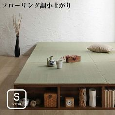 lbazal: Bed single size single flooring-like design small rise woodenness grain of wood woodenness bed drainboard bed gap Hidamari single size visitor assembling with the shelf with the shelf with the storing with the bed drawer with the drawer storing Floating Bed Frame, Floating Nightstand, Bed With Drawers, Wood Drawers, Japanese Table, Tatami Room, Japanese Bedroom, Bed Frame Design, Diy Furniture