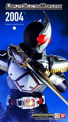 Kamen Rider Zi O, Kamen Rider Series, Power Rangers, Soldier 76, Hero Time, Marvel Entertainment, Graphic Design Posters, Vintage Travel, Blade