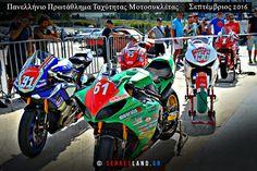 Το SerresLand.gr βρέθηκε για άλλη μια φορά στο Αυτοκινητοδρόμιο Σερρών στο πλαίσιο του 4ου αγώνα του Πανελλήνιου Πρωταθλήματος Ταχύτητας Μοτοσυκλέτας που πραγματοποιήθηκε το διήμερο 17 και 18 Σεπτεμβρίου 2016 και εξασφάλισε φωτογραφικό υλικό από τους αγώνες, τους αναβάτες και φυσικά τις απίστευτες μοτοσυκλέτες τους.