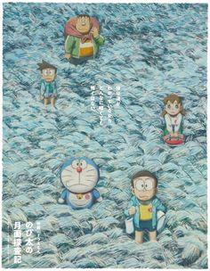 Eiga Doraemon: Nobita no Getsumen Tansaki 2019 Poster Nagano, Osaka, Doraemon Cartoon, Doraemon Wallpapers, Favorite Cartoon Character, Alice, Ladybug Anime, Cartoon Characters, Fictional Characters