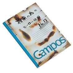 My Hero Academia Notebook | Campus Izuku Midoriya Journal | Anime Collection - bomb