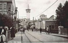 Syria Pictures, Damascus, The Past, Street View, City, Damask, Cities