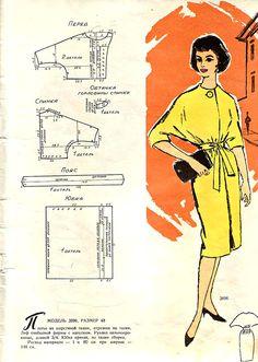 50-60 года - alena1974gr@mail.ru 09011974 - Álbumes web de Picasa