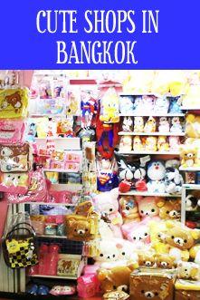 Cute Shops in Bangkok Thailand