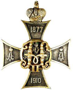 Знак расформированного 200-го пехотного резервного Ижорского полкаHistory-News   History-News