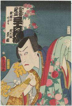 Utagawa Kunisada: Thistle Pattern (Moyô no azami): (Actor Kawarazaki Gonjûrô I as) Kagekiyo on the Way to Kiyomizu (Kiyomizu môde no Kagekiyo), from the series Popular Matches for Thirty-six Selected Flowers (Tôsei mitate sanjûroku kasen) - Museum of Fine Arts