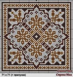 @nika Cross Stitch Pillow, Cross Stitch Charts, Cross Stitch Designs, Cross Stitch Patterns, Loom Patterns, Cross Stitching, Cross Stitch Embroidery, Embroidery Patterns, Crochet Cross