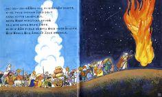 出エジプト記 出埃及記 Exodus (数ページ読める)みんなの聖書絵本シリーズ 25 モーセものがたり|絵本ナビ : 日本聖書協会,藤本 四郎 みんなの声・通販