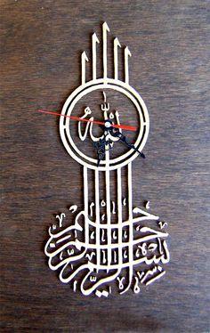 تابلوی معرق ساعت مزین شده با بسم الله الرحمن الرحیم