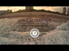 Adamantidis - H Nyxta Myrizei Giasemi (DJ Pantelis & Panos Haritidis Tro. Pan Pan, Music Is My Escape, Greek Music, Dj, Country Roads, Life