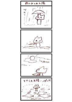 にゃんこま漫画710