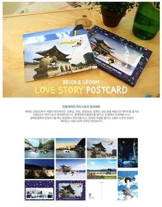 Miraclekorea LoveStory Postcard Set