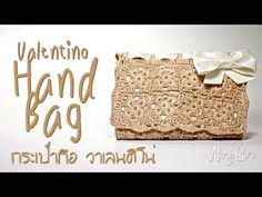 ☆ Bag, clutch, crocheting for beginners, crochet - YouTube