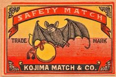 Old match box