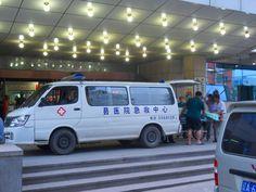 「中国 救急車」の画像検索結果