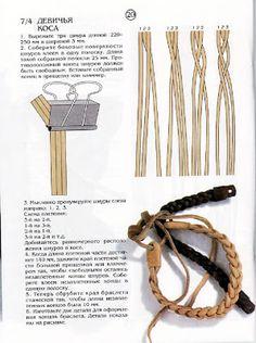 clase de joyeria: cuero trenzado Leather Lanyard, Leather Tassel, Leather Jewelry, Leather And Lace, Leather Craft, Leather Wallet, Leather Bag, Leather Workshop, Leather Working