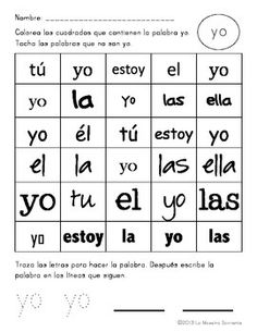 Cuál Palabra Es? Spanish sight word hunt pack featuring over 80 sight words! $