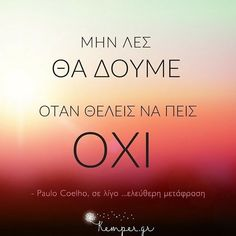 Greek Quotes, Primary School, Wise Words, Psychology, Believe, Wisdom, Letters, Thoughts, Sayings