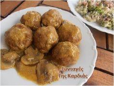 ΣΥΝΤΑΓΕΣ ΤΗΣ ΚΑΡΔΙΑΣ: Κεφτέδες σε σάλτσα μουστάρδας-μανιταριών- meatballs in mustard and mushrooms sauce