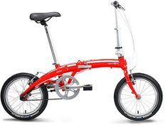 Bikes For The Rest Of Us: Dahon