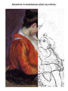 στάση νηπιαγωγείο: Γιορτή της μητέρας-Γνωριμία με την Mary Cassatt