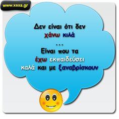 Funny Quotes, Jokes, Humor, Fan, Funny Phrases, Husky Jokes, Funny Qoutes, Humour, Memes