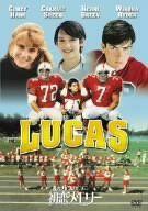 ルーカスの初恋メモリー [DVD] 20世紀 フォックス ホーム エンターテイメント http://www.amazon.co.jp/dp/B000H1QRUY/ref=cm_sw_r_pi_dp_0vfCvb05Y2F9R