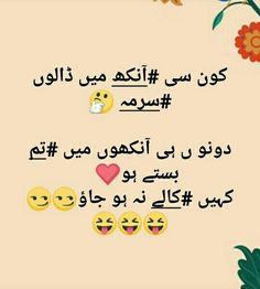 funny girl quotes in urdu & funny girl quotes - funny girl quotes about guys - funny girl quotes humor - funny girl quotes hilarious - funny girl quotes in hindi - funny girl quotes sassy - funny girl quotes in urdu - funny girl quotes friends Funny Study Quotes, Funny Quotes In Urdu, Funny Attitude Quotes, Cute Funny Quotes, Funny Quotes For Teens, Funny Thoughts, Jokes Quotes, New Funny Jokes, Funny Facts