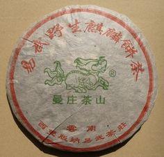 "Yong Pin Hao 2003 ""Man Zhuan Mountain Wild Arbor"" Stone-Pressed Pu-erh Tea - 400g Cakehttp://www.jas-etea.com/yong-pin-hao-2003-man-zhuan-mountain-wild-arbor-stone-pressed-pu-erh-tea-400g-cake/"