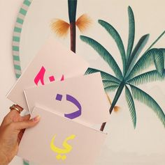 One of our most popular items- the single letter notepads. In a multitude of colors and letters . Available now both in store @alothmanfashion and online at www.ecruonline.com #ecru #notepads #recycled #paper #stationary #color #tropics #gift #item