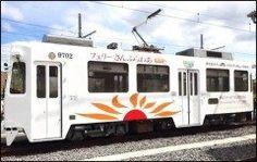 フェリーさんふらわあの広告電車が復活実に40年ぶりだそうです  ちいさいころ物心がつくかどうかのころに鹿児島市にさんふらわぁが走っていた気がしたのですがあれは夢ではなかったようです この電車の運行は9月26日からとのことなので町中に行ったら電車を気にしながら移動してみようと思います  ところで昔はさんふらわあは鹿児島港まで来ていたのですが今は志布志港発着です 今回はさんふらわあが新しいフェリーを新造したのを機にこの広告を出したそうで鹿児島までまた来るわけではなかったみたい それでも利用者のために市内から無料の高速バスを運転してたりマイカー向けに無料駐車場を準備してたりと結構使い勝手をよくしてくれてるんですよね  飛行機で行ったほうが早いのは仕方ないんですけどゆっくりフェリーで大阪までって時にはいいみたい  平日利用の弾丸フェリーなんてのは大阪で朝6時から夕方6時までを遊べて即戻りますってタイプのチケットなんだけどその代わり往復で10000円という安さ バイクやマイカーでこれを利用しても結構な安いお値段ですよ  通常の往復料金でも飛行機に対抗できるかなってお値段…