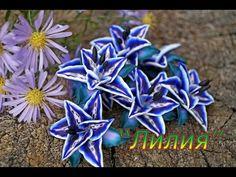 Лепим с удовольствием и легкостью! Составляем трость из полимерной глины с узором лепестка лилии и формируем из неё цельный цветок. Всем приятного просмотра!...